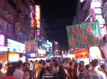 Crowd in the night market
