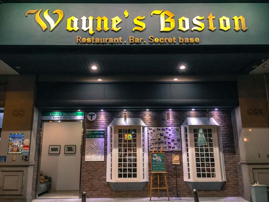 Wayne's Boston